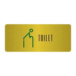 〈真鍮製〉【オフィスミニプレート】「多目的トイレ」(60mm×25mm)小さなドアプレート。《表札工房あかり》