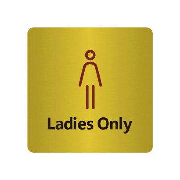 真鍮製 オフィスミニプレート(女性トイレ) 40mm×40mm さりげなくドアノブの近くでアピール。(5,000円以上お買上げで送料無料)