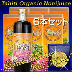 タヒチ・オーガニックノニジュース6本セット