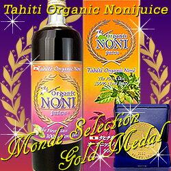 タヒチ・オーガニック・ノニジュース