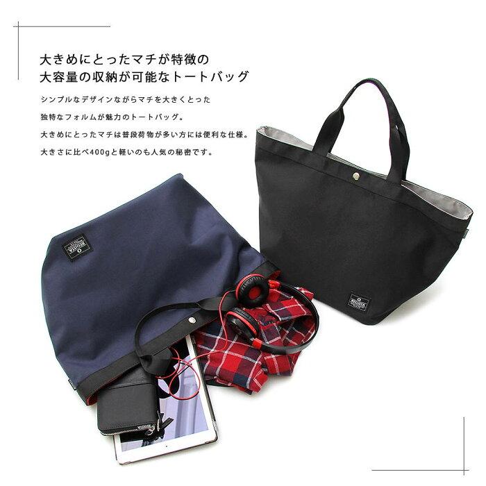 オープン記念セールトートバッグメンズ大きめビジネスA4おしゃれシンプル人気