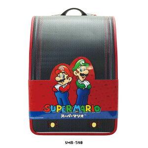 SUPER MARIOスーパーマリオランドセル(smr-590)【マリオ】【スーパーマリオ】【任天堂】【カーボン】【男の子】【かっこいい】【ベルバイオ5】【文房具】【グッズ】【フィットちゃん】