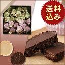 【送料無料】煎餅屋のチョコクランチ【ビター&ホワイト】40個入り