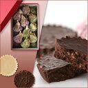 煎餅屋のチョコクランチ【ビター&ホワイト】20個入り【P25Jan15】