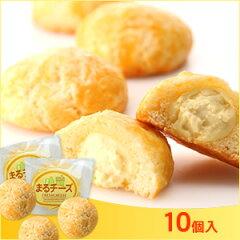 サクッ!クッキー生地の優しい甘み。まるごとチーズの絶妙な塩味。チーズ好きにはたまらない【...