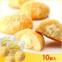 【まるチーズ】10個入りセット