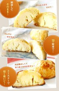 当店人気NO.1【まるチーズ】20個セット【ひな祭送料無料0301】