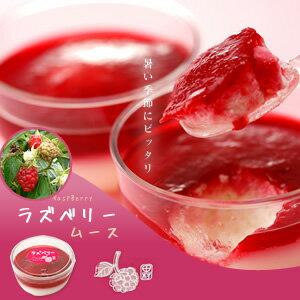 独特の酸味。さっぱり後味。冷凍のままアイス感覚でも美味しい♪黛さんちのラズベリーで作った...
