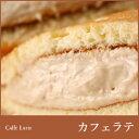 【生クリームどら】カフェラテ