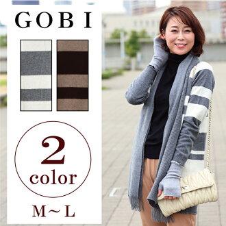 女式邊境羊毛衫 (M L) (1442) [羊絨羊毛衫和羊絨羊毛衫,