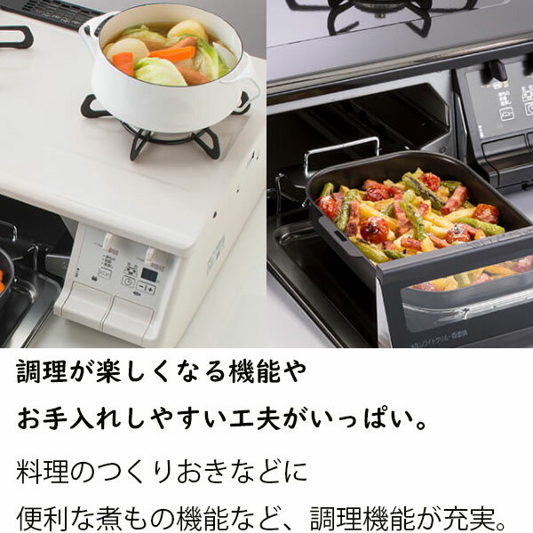【everychef with La-cook】 ガスコンロ パロマ ガステーブル エブリシェフ ラ・クックセット プロパンガス 都市ガス 2口 据置型 【ホース別売】 PA-360WHA