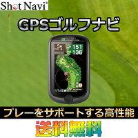 GPSゴルフナビショットナビShotNaviADVANCE2FW