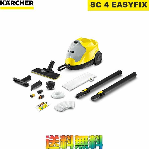 掃除機・クリーナー, スチームクリーナー  SC 4 EasyFix