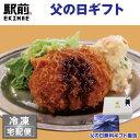 兵庫県の郷土料理