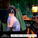 【クールクール】背中開きパジャマ大【SL】サイズ【大型犬向け暑さ対策ウェア】<あす楽対応>