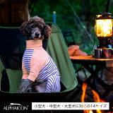 【ALPHAICON】スパンニットカバーオール サイズ DXM