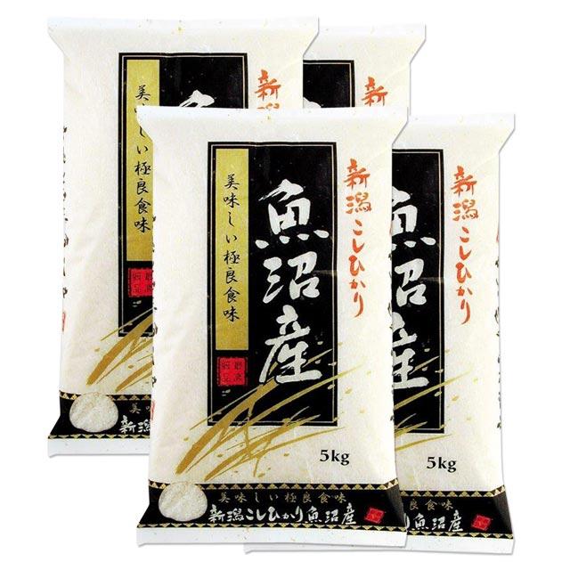 米・雑穀, 白米  20kg 3 (2021 5kg4) ()