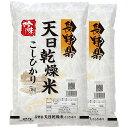 (玄米)新米 コシヒカリ 天日干し 米 10kg 送料無料 長野県 令和2年産(5kg×2)