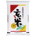 (玄米) つや姫 特別栽培米 2kg 送料無料 山形県 置賜 令和2年産 (2キロ)