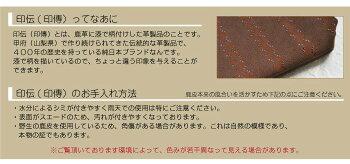 合切袋・茶/黒・爪唐草・特大
