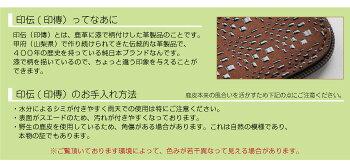 小銭入れ・茶/黒・変わり市松・L型