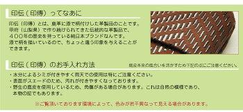 小銭入れ・茶/黒・ヘリンボーン