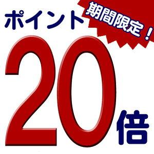 ミドリムシのちから200粒入りで30粒×1プレゼント!【ポイント20倍】【送料無料】
