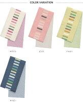 小袋帯【カラースティック小袋帯】
