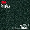 【送料無料! (代引は有料)】 3M ラップフィルム 1080 シリーズ1080-M206 マットパイングリーン 152.4cm x 22.8m (1ロール)