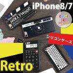 送料無料!TPUケースiPhone7専用ケースシンプルカラフル軽くて使い易い