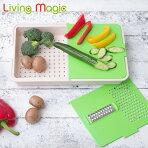 リビングマジックまな板ボウル【多機能まな板千切りおろし器水切りざるボウルバットカッティング狭いキッチンすっきり衛生的便利万能下ごしらえ簡単料理調理器具】LivingMagic