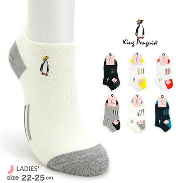 【ブランド】【婦人】【レディス】スニーカーソックス[2面切替柄]-キングペンギン- カジュアル スニーカー スポーツ ショート丈
