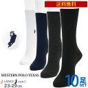 【送料無料】ビジネスソックス 靴下 メンズ 父の日の商品画像