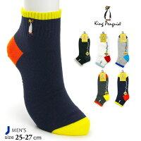 【ブランド】【紳士】【メンズ】丈長スニーカーソックス[2面切替柄]-キングペンギン- カジュアル スニーカー