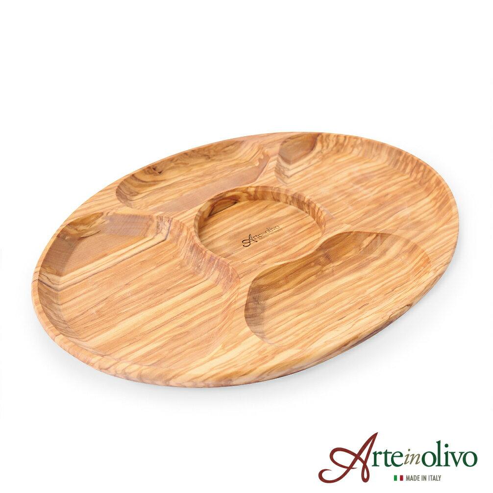 [Arteinolivo] オリーブウッドのサービングプレート