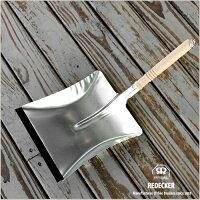 [REDECKER/レデッカー]ウッド柄のちりとり(亜鉛メッキ)
