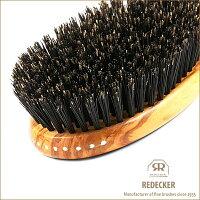 [REDECKER/レデッカー]オリーブウッドのヘアーブラシ(猪毛)/Specialタイプ