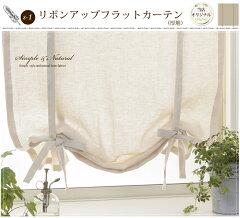 小窓カーテン