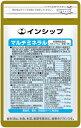 マルチミネラル 栄養機能食品 350mg×120粒 全身の健康維持に!カルシウム・マグネシウム・亜鉛・鉄・セレン・クロム配合! 約30日分サプリメント マルチミネラル インシップ