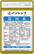 DHA(ドコサヘキサエン酸)430mg×90粒脂っこい食事が好きな方に!魚のサラサラ成分で毎日の生活をサポート!◆約30日分サプリメント◆▽DHA▽【インシップ】