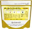 オールインワンサプリ〜基礎栄養編〜毎日必要な栄養素を満遍なく♪約30日分▽オールインワンサプリ基礎栄養編▽