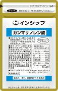 ガンマリノレン酸430mg×60粒常に活発でいたい女性の方に!1日2粒でガンマリノレン酸128.8mg!◆約30日分サプリメント◆▽ガンマリノレン酸▽【インシップ】