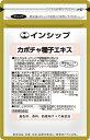 カボチャ種子エキス 470mg×60粒 女性のデリケートな心配に!ペポカボチャが原料 約30日分サプリメント カボチャ種子エキス インシップ その1