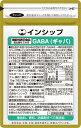 睡眠・ストレス対策サプリ(GABA) 機能性表示食品 250