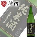 【滝澤酒造】【純米酒】菊泉 純米酒 1800ml やや辛口 埼玉 美山錦 日本酒 純米