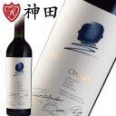 送料無料 オーパスワン 2015 赤 ワイン 傑作 ヴィンテージ Opus One