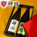 敬老の日 プレゼント 風呂敷付き ワイングラスでおいしい日本酒アワード 受賞酒ギフト 純米吟醸 東光 純米吟醸 醉心 送料無料 720ml