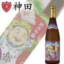 日本酒 地酒 越後鶴亀 招福神(しょうふくじん) 純米吟醸 720ml やや辛口 新潟 五百万石