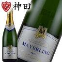 スパークリングワイン クレマン・ダルザス メイヤリング スパークリング フランス 輸入者:東京実業貿易