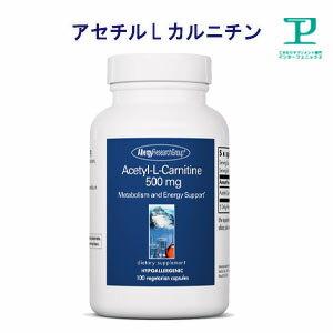アミノ酸, カルニチン L 10033x2lAcetyl-L-Carnitine